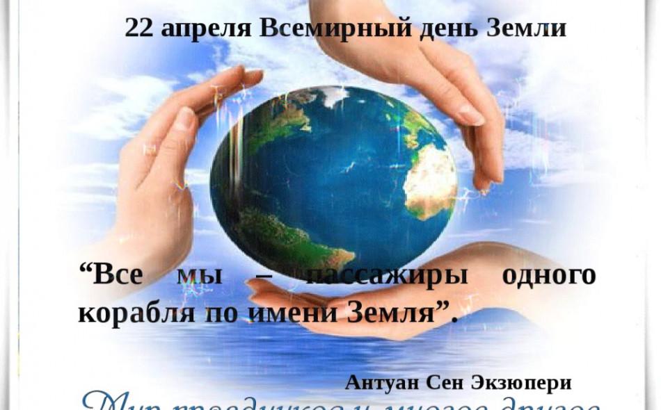 Картинки с международным днем матери земли, смешные картинки